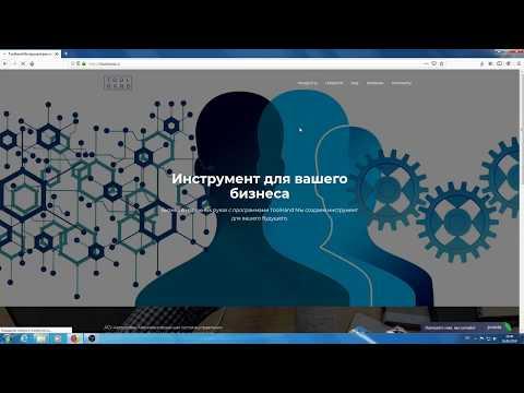 Установка и активация программы АСУ-Автосервис