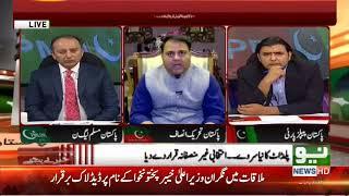 Khabar K Peechy | 29 May 2018 | Part 2 | Neo News HD