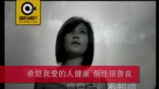 fish leong - 三寸日光MV