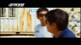 ラブホリック(Loveholics) 「Butterfly」 韓国映画「国家代表(국가대...