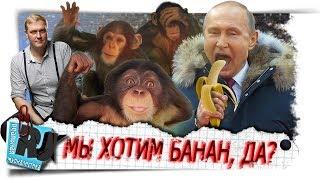 Как путинские СМИ АНТИпутинский сюжет умудрились сделать..