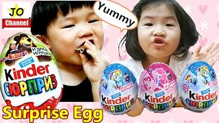 健達出奇蛋小馬寶莉和瑪莎與熊Kinder Surprise Egg (My Little Pony u0026 Masha And The Bear) By Jo Channel(Subtitle)