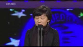 Blue Dragon Awards 2008 Best New Director - Lee Kyung Mi (Crush & Blush)