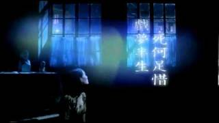 Center Stage 阮玲玉 Ruan Ling Yu (1992) Trailer 2