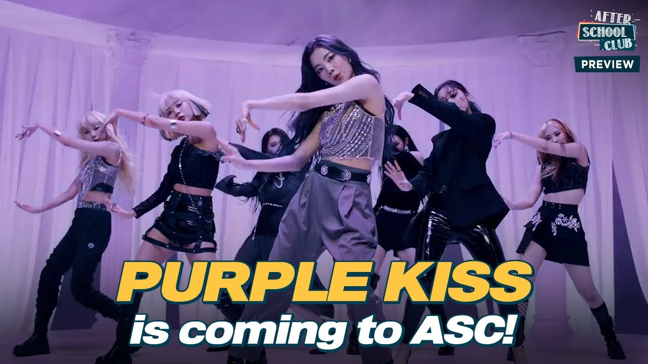[After School Club] 《Preview》 PURPLE KISS is coming to ASC with their debut song 'Ponzona'! _ Ep.466