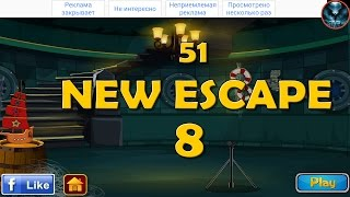 Can You Escape this 51 Rooms 51 New Escape 8 Android GamePlay Walkthrough