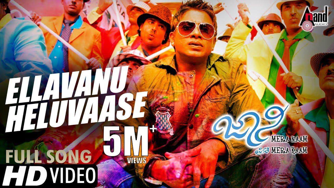 Download Johnny Mera Naam    Ellavanu Heluvaase   Duniya Vijay   Ramya   V.Harikrishna   Sonu Nigam