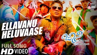 Download Johnny Mera Naam  | Ellavanu Heluvaase | Duniya Vijay | Ramya | V.Harikrishna | Sonu Nigam MP3 song and Music Video