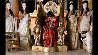 Римские императоры. Безумцы и власть. (Калигула; Нерон)