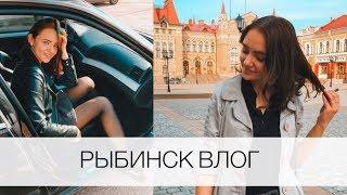 видео Рыбинск. Достопримечательности
