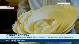 История успеха: украинка открыла прибыльный бизнес в США