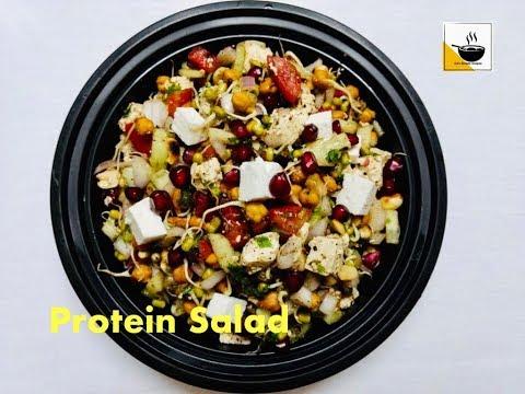 Protein Salad / No Oil Salad / 5 mins Healthy Recipe / Tasty Veg Salad Recipe/ Sprout Salad