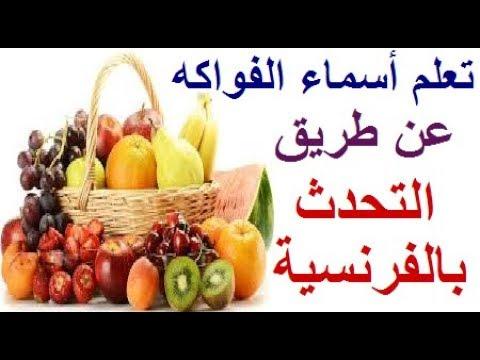 دروس للجالية العربية في كندا   apprendre le français quebec