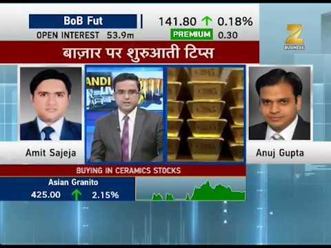 Aapka Bazaar: Will import duty on gold be reduced? | सोने पर इंपोर्ट डयूटी घटेगी?