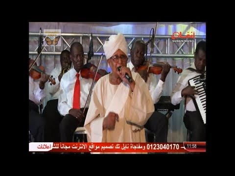 3195840d0 ... بسم الله الرحمن الرحيم ~~~~~ | …Keep in touch with the latest Sudanese  news in Toronto… | الصفحة 49