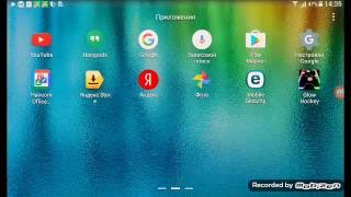 Как снимать видео с экрана планшета без рут прав(, 2016-07-30T08:15:26.000Z)