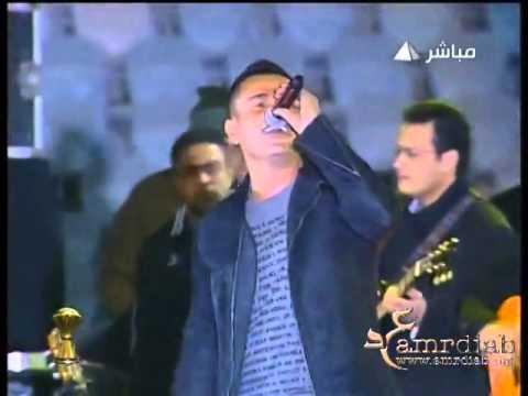 Amr Diab Cairo Stadium 2010 Allah Ala Hobak Enta