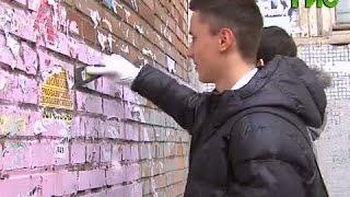 Специальный репортаж. Ремонт фасадов зданий в Самаре(Состояние фасадов специалисты проверяют во время ежедневных обходов, если заметят незаконные граффити..., 2016-05-10T05:30:17.000Z)