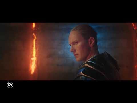 Аквамен (2018) русский трейлер