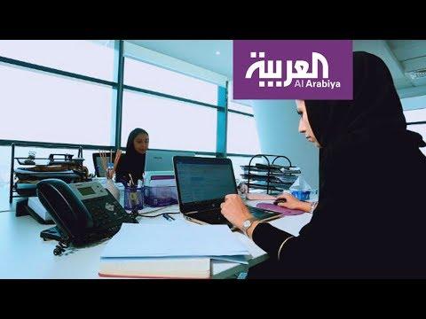 مشروع جبل عمر يساهم في تعزيز سوق العمل السعودي  - 16:21-2017 / 11 / 14