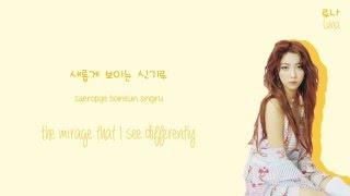 f(x) (에프엑스) - 4 Walls Lyrics (Color-Coded Han/Rom/Eng)