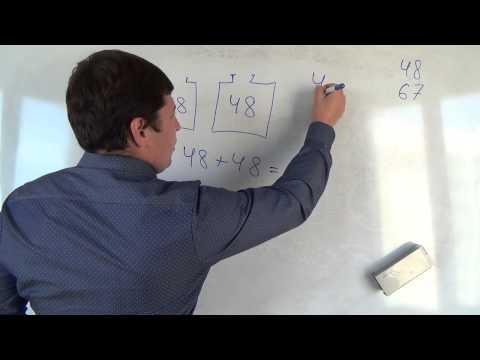 Как правильно решить задачу по математике 3 класс