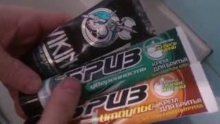 крем для бритья - Видео от arsik b