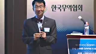 [한국무역협회] CEO 조찬회- 최재용 소셜미디어 진흥…