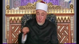 بالفيديو.. خالد الجندى: مقام العبودية أعلى من 'الرسالة'