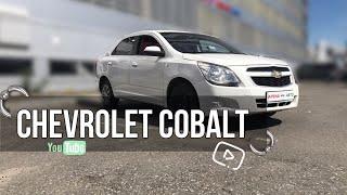 | Авто обзор на Chevrolet Cobalt | Убийца Логана | Плюсы и минусы |