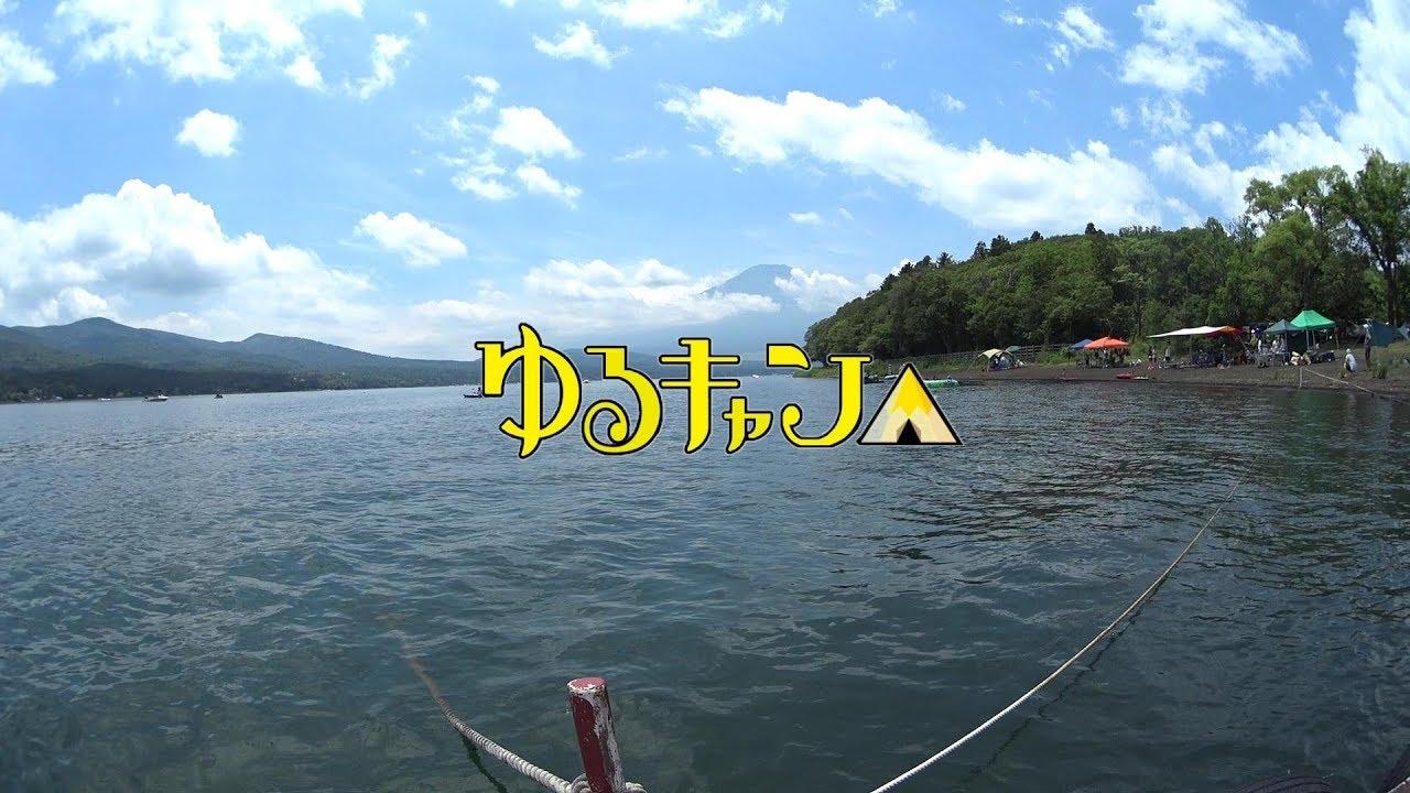 場 山中湖 キャンプ