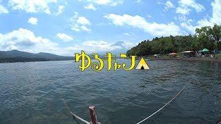 ゆるキャン△ リード125でみさきキャンプ場 山中湖と富士山ときりたんぽ鍋 thumbnail