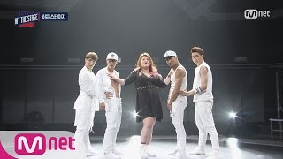 [Hit The Stage] Dancing9 X Lee Gukjoo, Strongest Chemistry! 20160817 EP.04