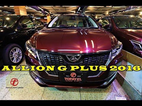 Toyota ALLION 2016 RED, G PLUS Pacakege, Dhaka, Bangladesh