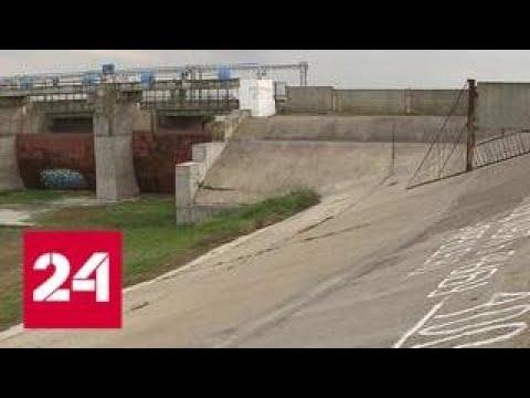 Водная блокада Крыма: