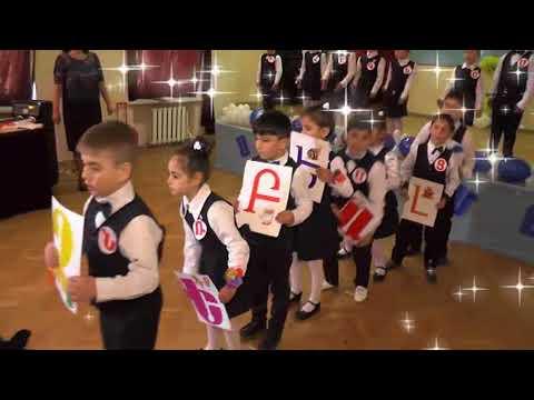 1-in A Aybbenaran Tiv 3-rd Dproc Ani Dance