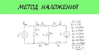 видео Контрольная работа по электротехнике 1