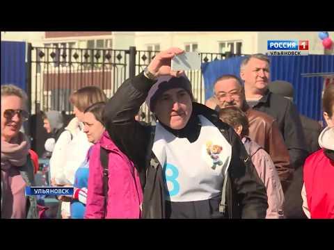 Заволжский этап районных эстафет в Ульяновске