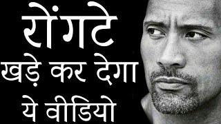 Best Motivational video by Deepak Daiya | Motivational video in hindi