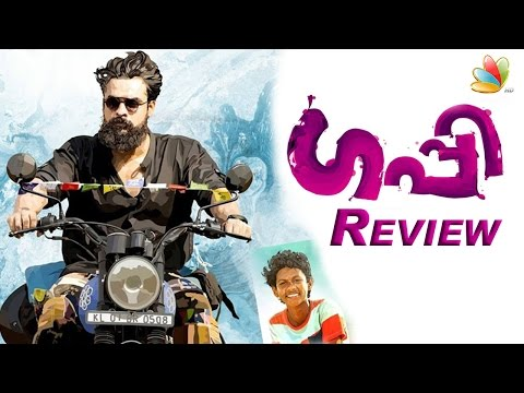 Guppy Full Movie Review | Tovino Thomas, Alencier Ley, Master Chethan