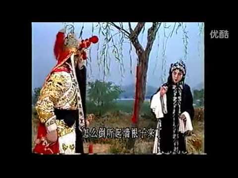 Traditional Chinese Opera (Qinqiang) Shanxi xianyang (Wang Baochuan)秦腔【王宝钏 赶坡】高清视频 秦腔戏曲网 标清