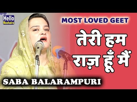 Saba Balarampuri Most Loved Geet  तेरी हमराज़ हूँ मैं  Chandauti Gaya Mushaira 2019