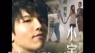 我們說好了 Wǒmen shuō hǎo le 小宇 OST EX BOYFRIEND
