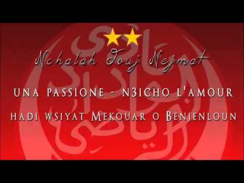 Winners- 2005 -  Nchalah -Jouj -Nejmat-new 2015
