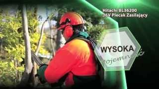 NOWOŚĆ!!! Bateryjny sprzęt ogrodniczy 36V od Hitachi!!!