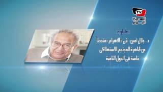 قالوا: عن المد الشيعي في مصر .. والإنشاد الديني