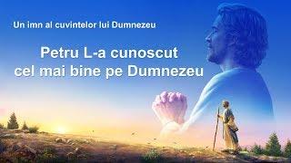 """Cantare crestina 2020 """"Petru L-a cunoscut cel mai bine pe Dumnezeu"""""""