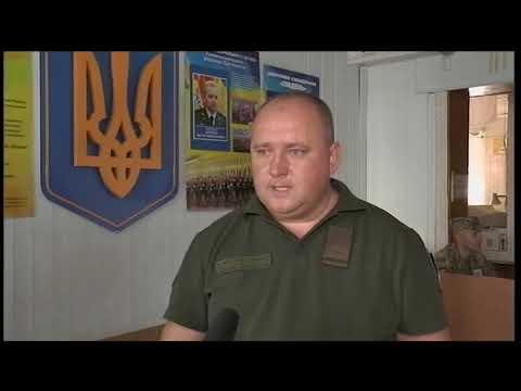 Канал Кіровоград: Воєнкомат