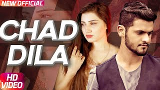 Chad Dila (Full Video) | Fareed Khan | Latest Punjabi Song 2018 | Speed Records