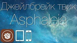 видео Приложения для расширения функциональности смартфона